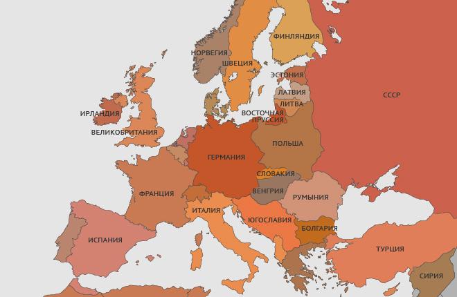 Как Вторая мировая поменяла границы стран